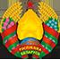 Сайт депутата Палаты Представителей Национального собрания Республики Беларусь Сайгановой Татьяны Ивановны