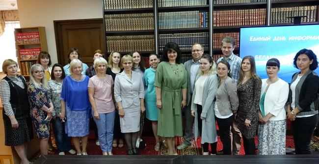С сотрудниками Президентской библиотеки
